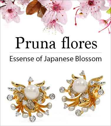 Pruna Flores Collection